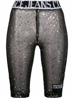 Versace Jeans Couture - rhinestone cycling shorts UB965688699559966500