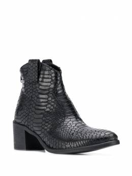Strategia - Hem ankle boots 03955600630000000000