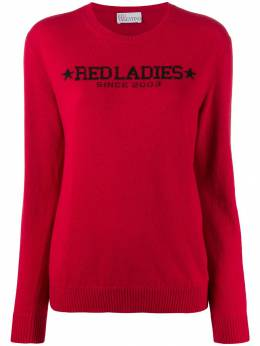 Red Valentino - intarsia knitted jumper KCB865MY953969530000