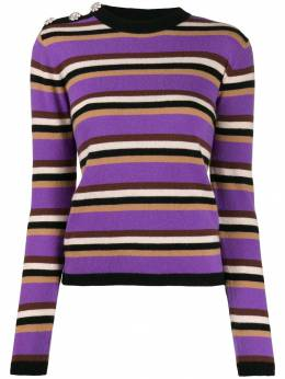 Ganni - slim fit striped jumper 80955039090000000000