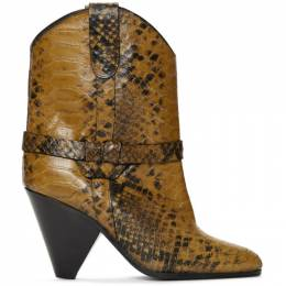 Isabel Marant Yellow Deane Boots BO0332-19A013S