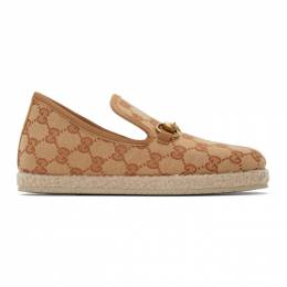 Gucci Beige and Brown GG Fria Loafers 609424 HVK10