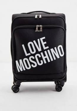 Чемодан Love Moschino JC5100PP1BLU1