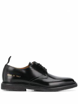 Common Projects leather Oxford shoes 6048