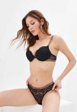 Бюстгальтер Intimissimi MP002XW03UW5